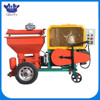 China automatic cement plastering machine for wall