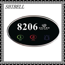Shibell Hotel Electronic Doorplate, Touch Control Doorbell, Tempered Glass Panel
