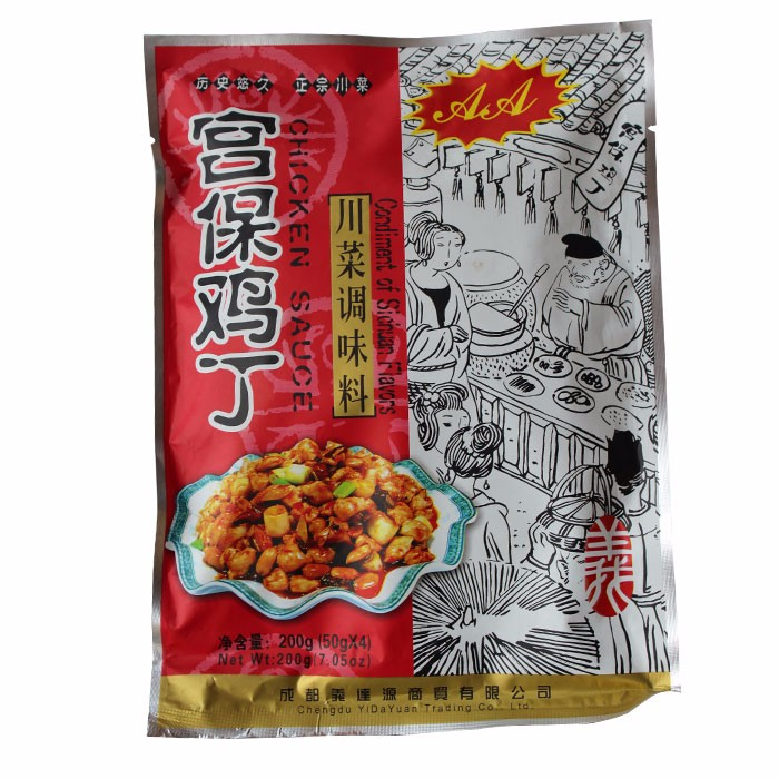 Yidayuan Kung Pao Chicken seasoning hot and spicy Chili sauce Condiment of Sichuan Flavors