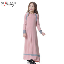 Middle East Malaysia children's <strong>dress</strong> muslim <strong>girl</strong> polyester and spandex <strong>dress</strong>