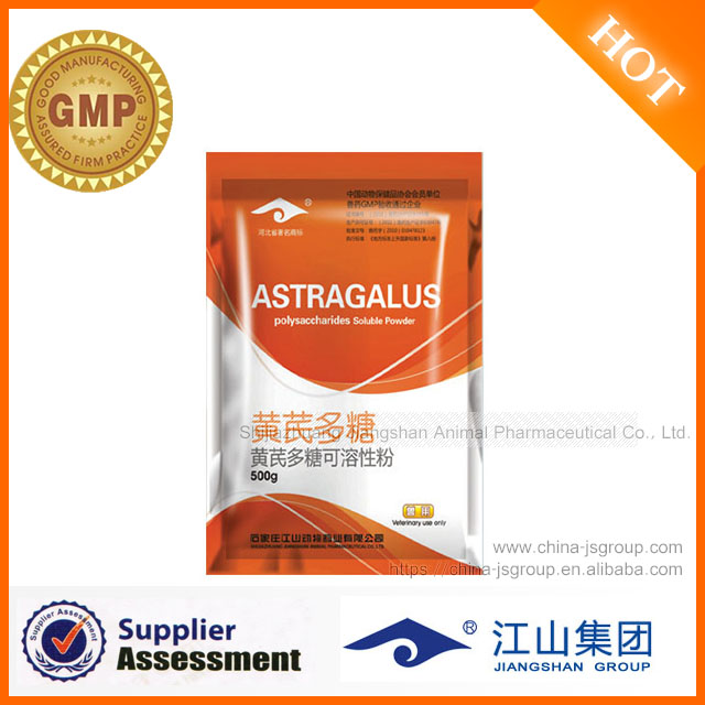 2017 new product swine finished herbal Medicine for Pig Bacterial treatment