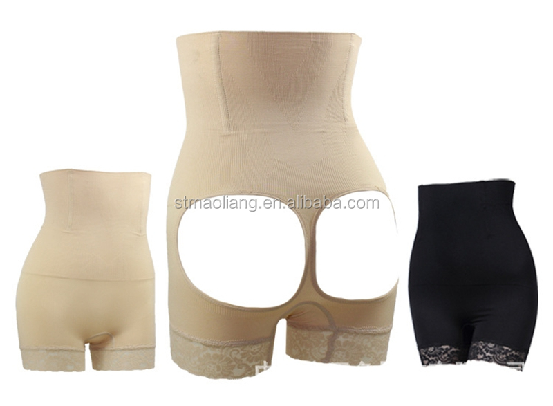 Butt Lift Booster Booty Lifter Panty Tummy Control Shaper Enhancer Body Shaper