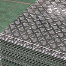 Fast delivery aluminum tread plate 5 bar for bus with cheap price