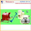1tpd-10tpd homemade rice bran oil press