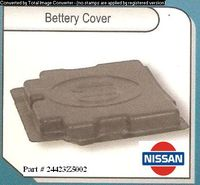 Nissan Battery Cover