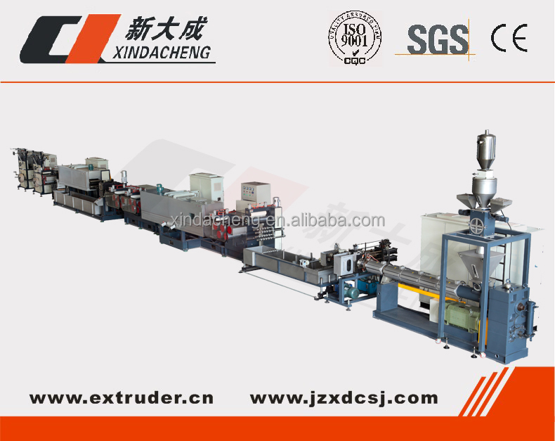 PET strap band extrusion machine PET packing straps production line