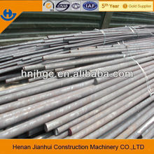 Hot rolled alloy steel price list 708A37