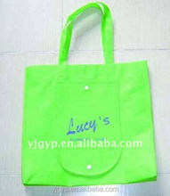 New Design easy carry funny non woven folding bag