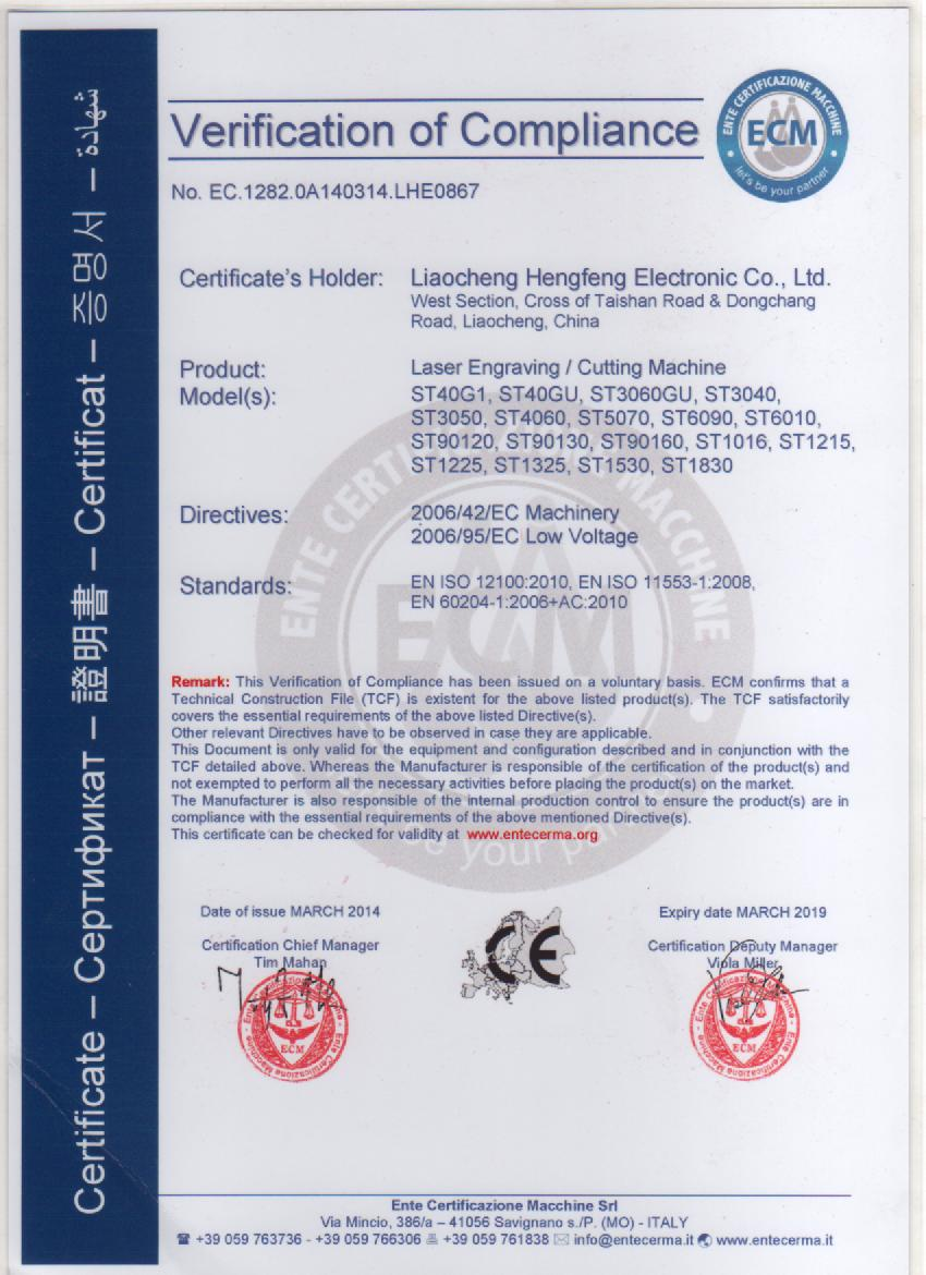 CE for Engraving Machine.jpg