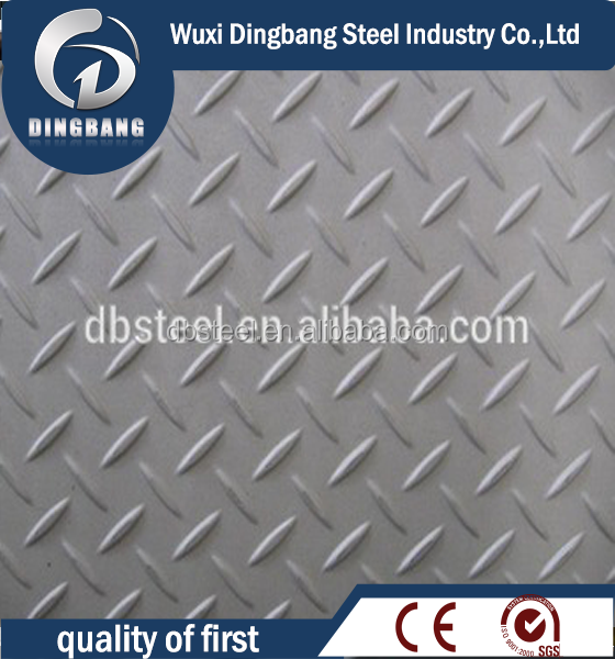 High qulity aluminum checker plate price