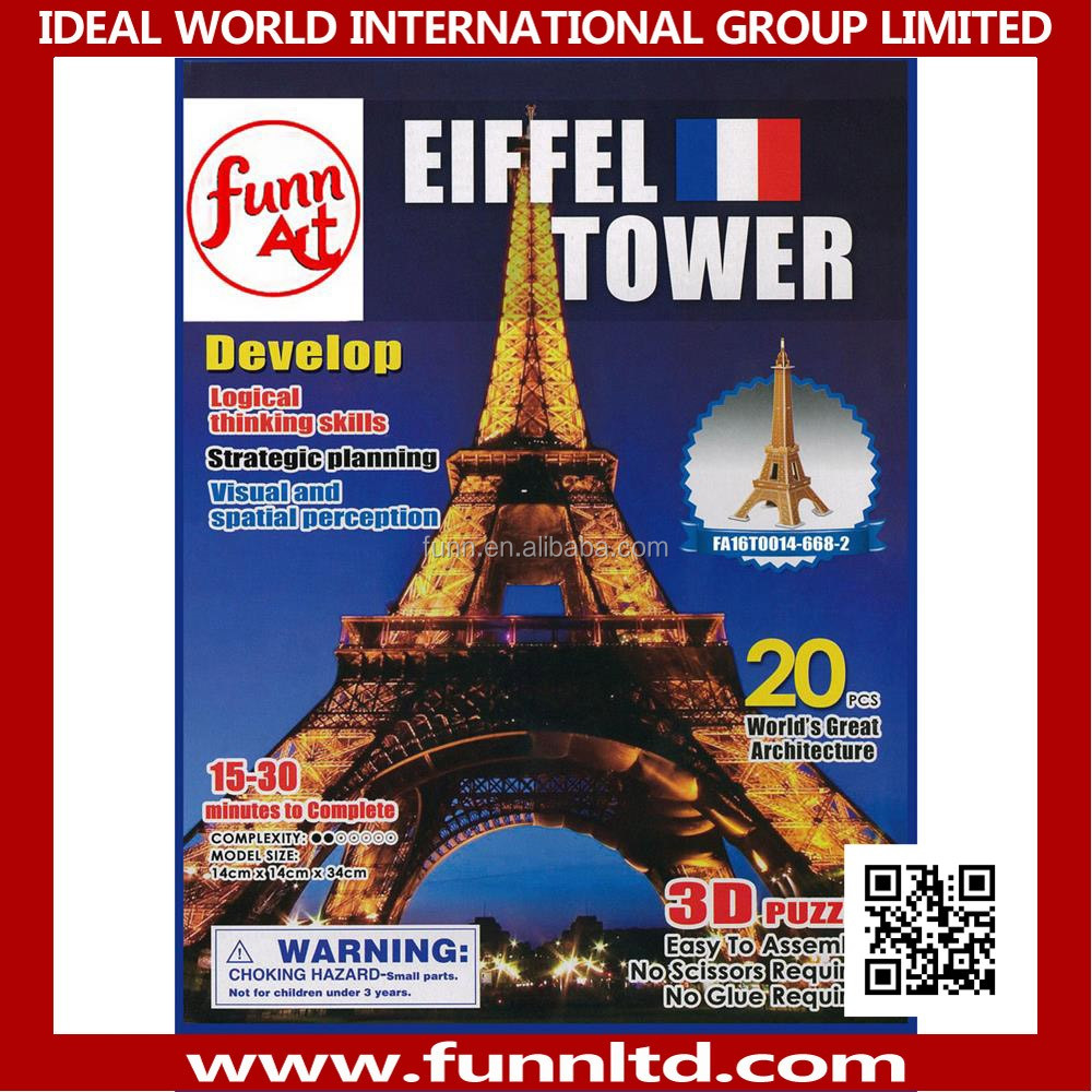 World Famous Building 3D Creative Puzzle Kids Puzzle - Eiffel Tower 3D Puzzle