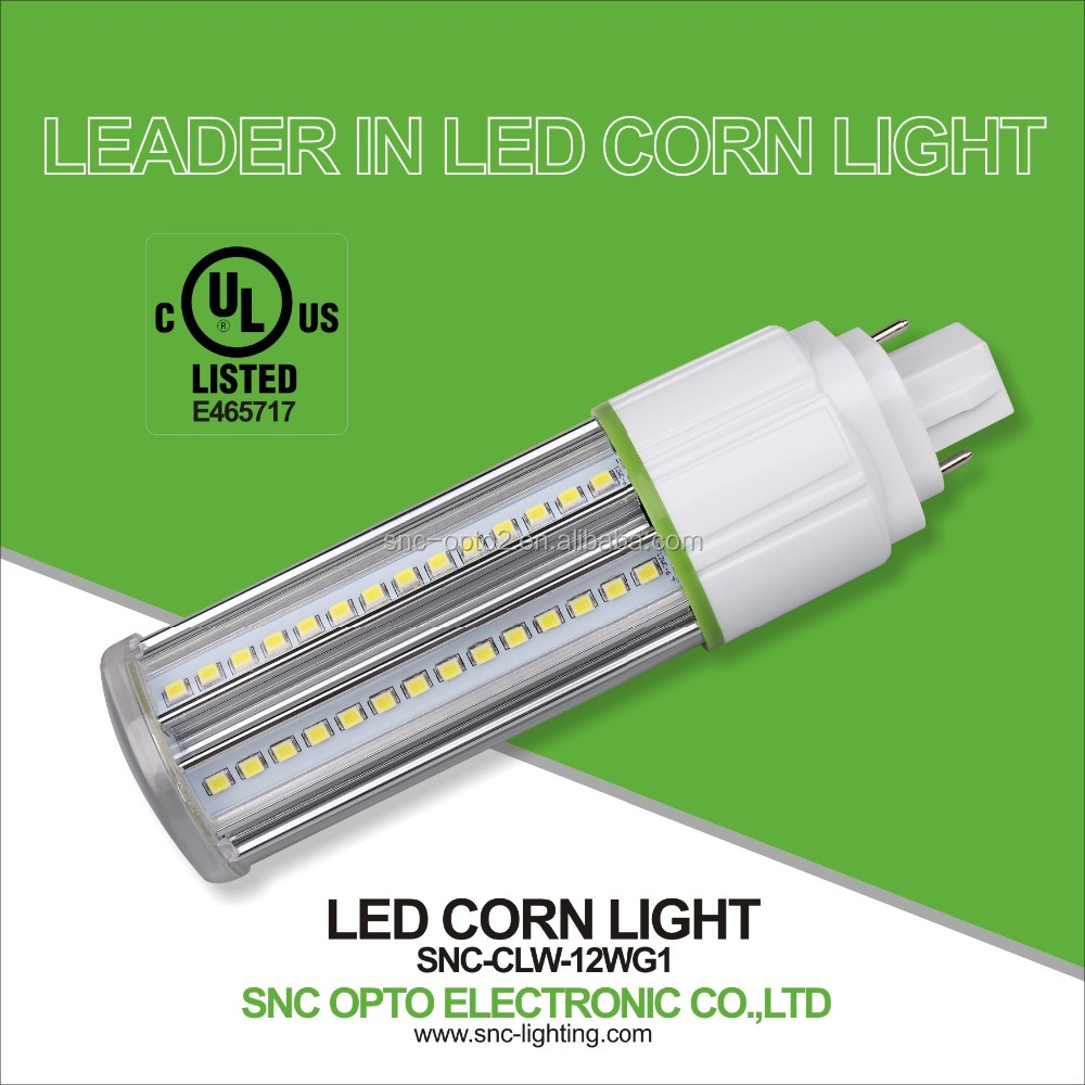 SNC IP64 UL CUL listed G24 12W led corn cob light parking lot lighting with 5 years warranty