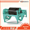 Reliable peformance dry magnetic separator for iron ore