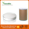 /product-detail/hot-sale-high-quality-vitamin-b6-hcl-top-grade-pyridoxine-hcl-60469475720.html
