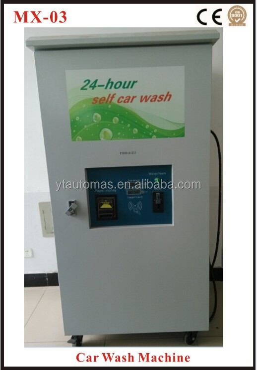 Self-service Car Washing Machine Coin/IC Card Operated CE Certification Hot selling