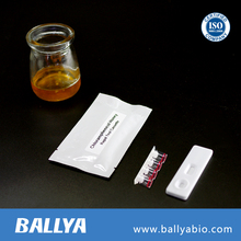 Chloramphenicol Honey Test food detection test kit
