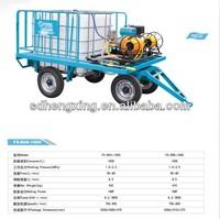 Tractor Type Sprayer FS-80A-1000