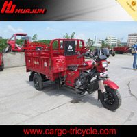 tricycle cargo/cargo triciclo motor/300cc trike scooter