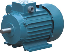electric concrete mixer motor