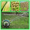 High quality single line corn seed planter for sale