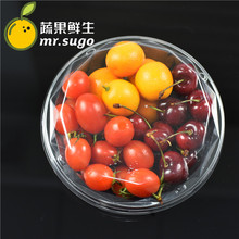 MR-6105 450gEco-friendly Round Transparent Dry Food Fruit Blister Packaging Box ,Plastic Container with Lid for blueberry cherry