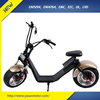 2017 best fat tire mini electric scooter with CE approval