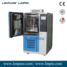 Linpin Application Lab ozone testing equipment