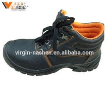 Low price security cow leather cheap industrial stylish work boots work time safety shoes