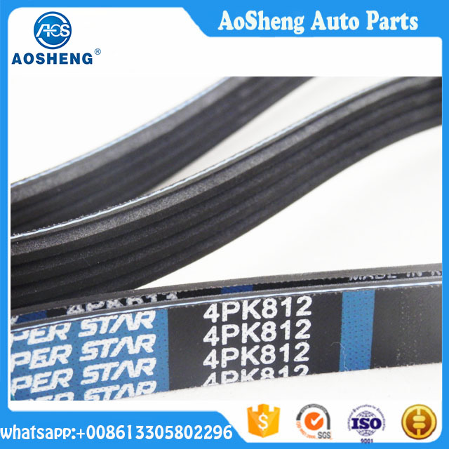 4PK817 CR/HNDR/EPDM oem car spare parts rubber transmission PK belts v belt Korea