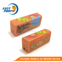 Portable Battery for Mobile Device