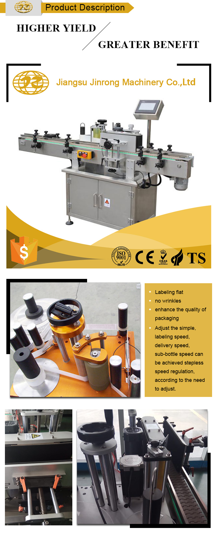 -Self-adhesive-labeling-machine_03.jpg