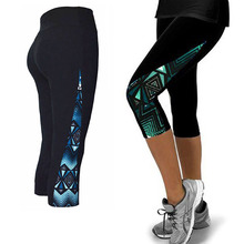 Women Sweatpants High Waist Fitness Elegant Printed Stretch Cropped Pantalones Running Pants