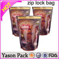 Yason resealable microwave sterilization pouch with zipper ziplock plastic tobacco pouch fuzzy wuzzy by krytonite (1g) foil zip