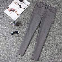 China wholesale women stretch denim jeans pants, 100% Cotton pants, skinny jeans for women
