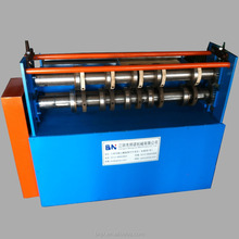 BN automatic hydraulic metal sheet slitter and cutter machine