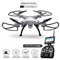 Dron Quadrocopter Hot Selling Rc Drone Made In China Splash Drone Professional With Camera