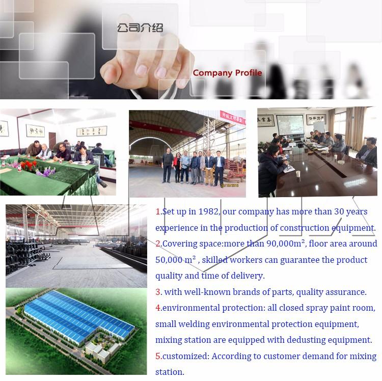 China factory JZM350 electric mobile mixer concrete on sale