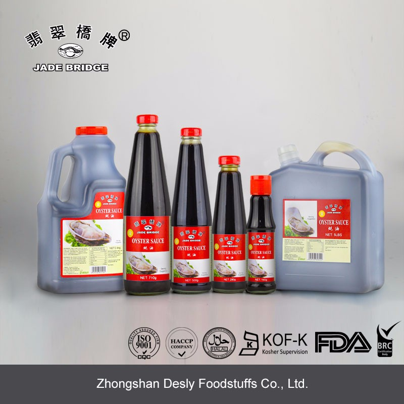 low sodium oyster sauce ,supply FDA Oyster sauce 5lbs