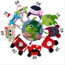 monster head design 10 color baby handwork knitted hat