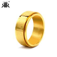 RIR 18K Gold Prayer Religious Ring Personal Design Laser Engraved Scripture,Stainless Steel Lord's Prayer Rings