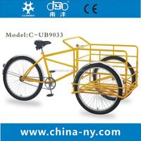 INDUSTRIAL BICYCLES HEAVY DUTY TRIKE/CARGO BIKE/CITY CYCLE