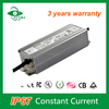 shenzhen led driver constant current 4.2a led power supply 140w waterproof led driver module
