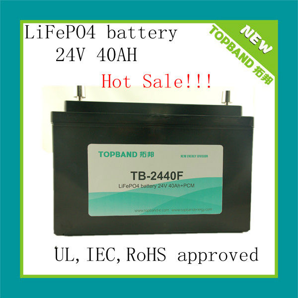2014HOT storage battery 24V25Ah/40Ah with nano lifepo4