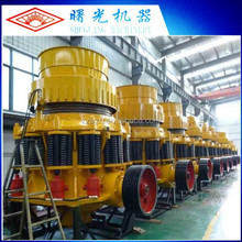 CS-Series High Efficient Hydraulic Symons Cone Crusher