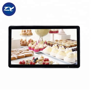 High Quality Android System 27 Inch Wall Mounted Digital Advertising Screens