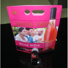 high quality stand up wine bag/stand up spout wine bag