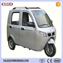 150cc Zongshen Engine Gasoline Handicapped Motor Tricycle