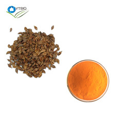 100% natural High quality organic Forsythia extract / Weeping(Fructus) Forsythia Extract/Forsythin,phillyrin powder