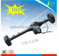 Useful three wheeler XJL rear axle