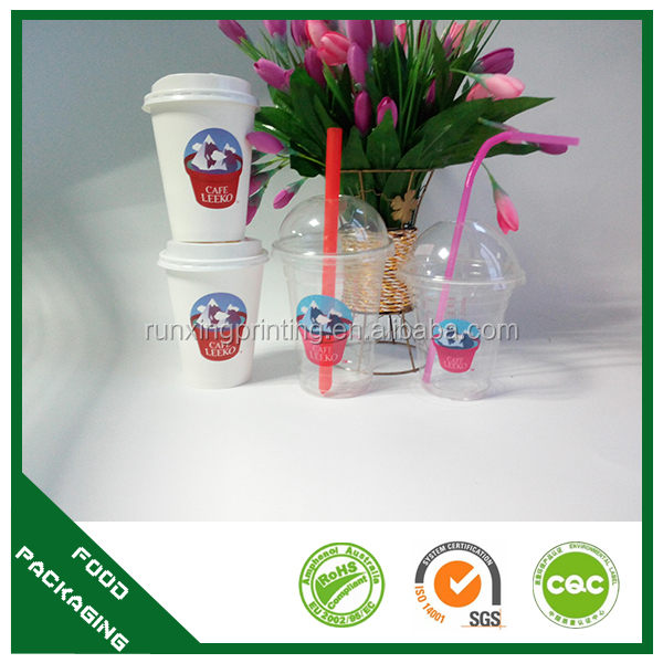 Novelty 12oz plastic cup with ball lid and straw
